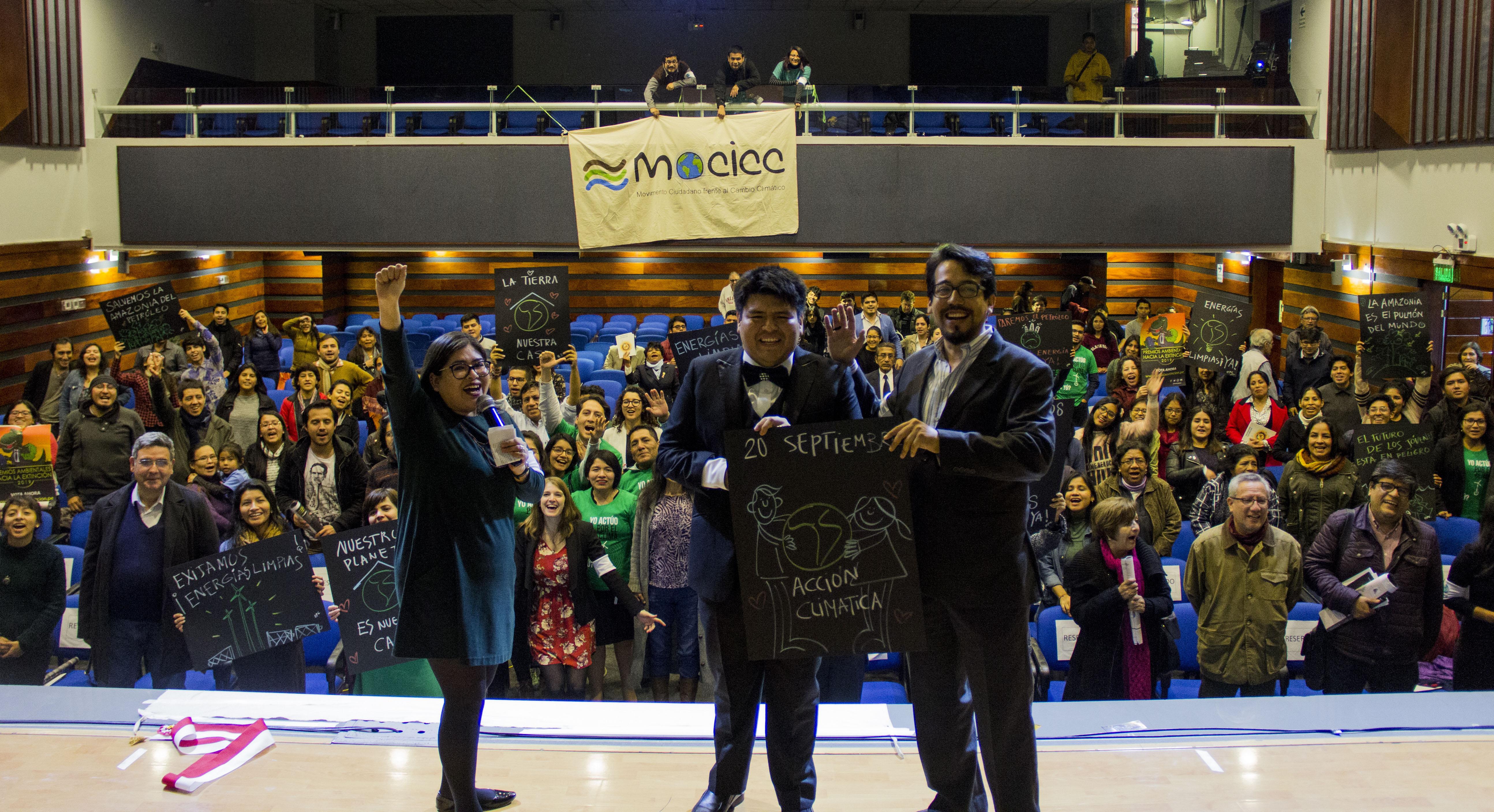 """Petroperú, Grupo Melka y el Congreso se llevaron los premios """"Hacia la extinción"""" 2019"""